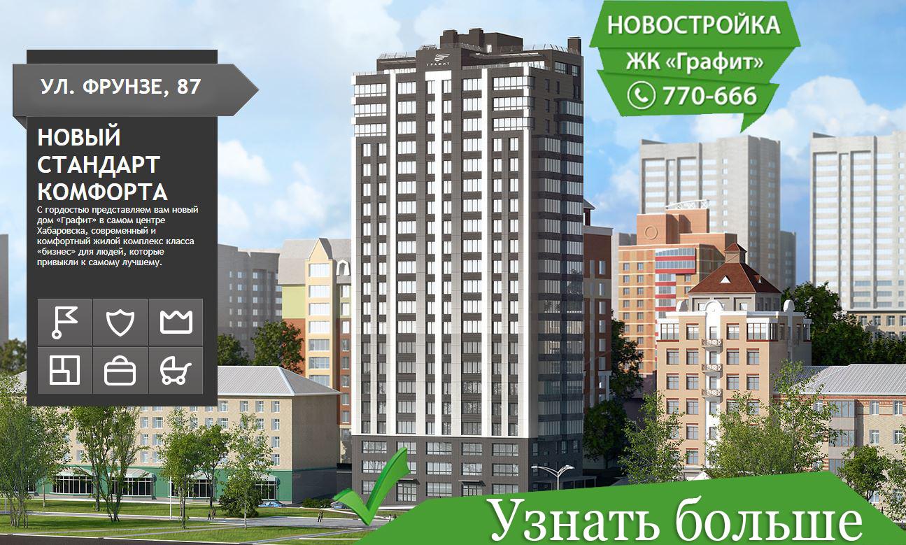 Список агентств недвижимости коммерческая недвижимость Аренда офиса 10кв Паперника улица