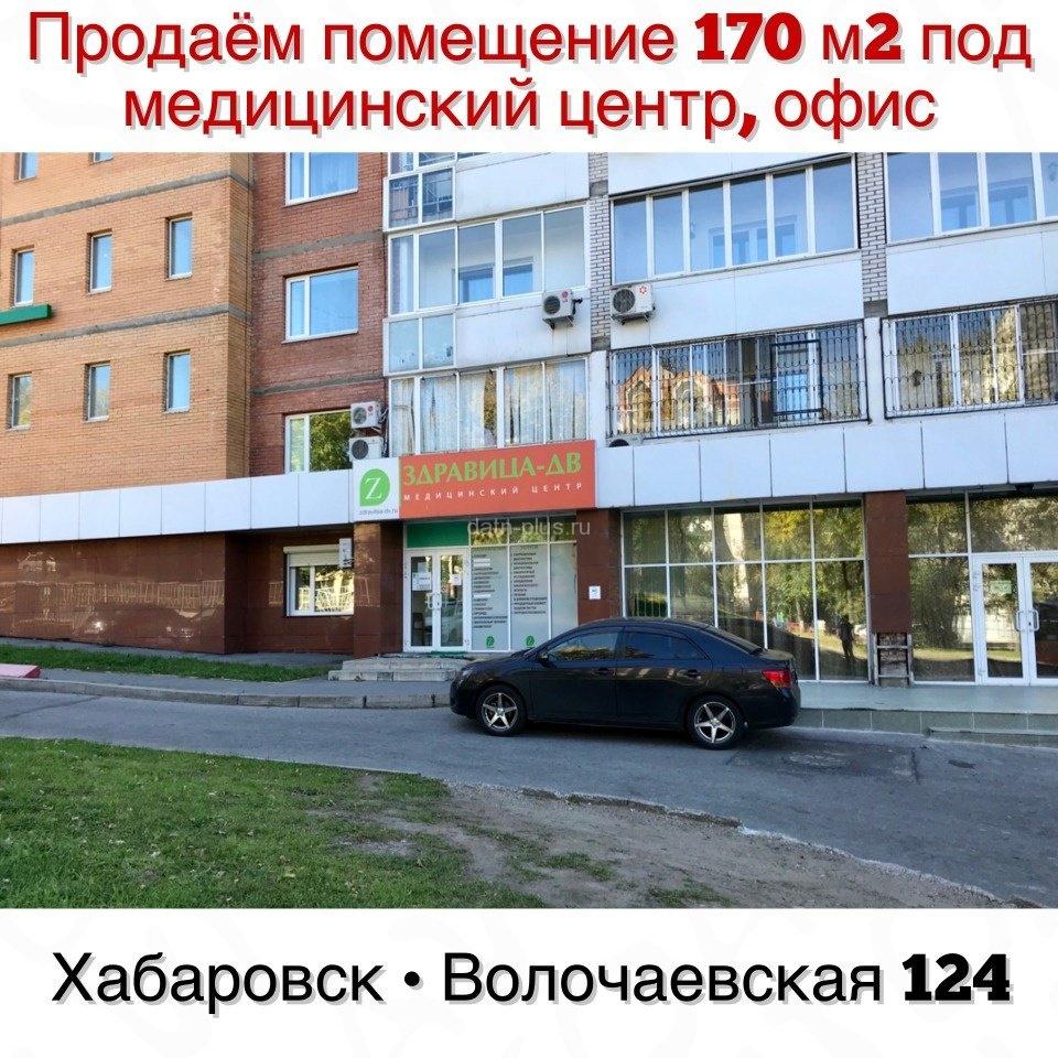 Волочаевская улица, 124