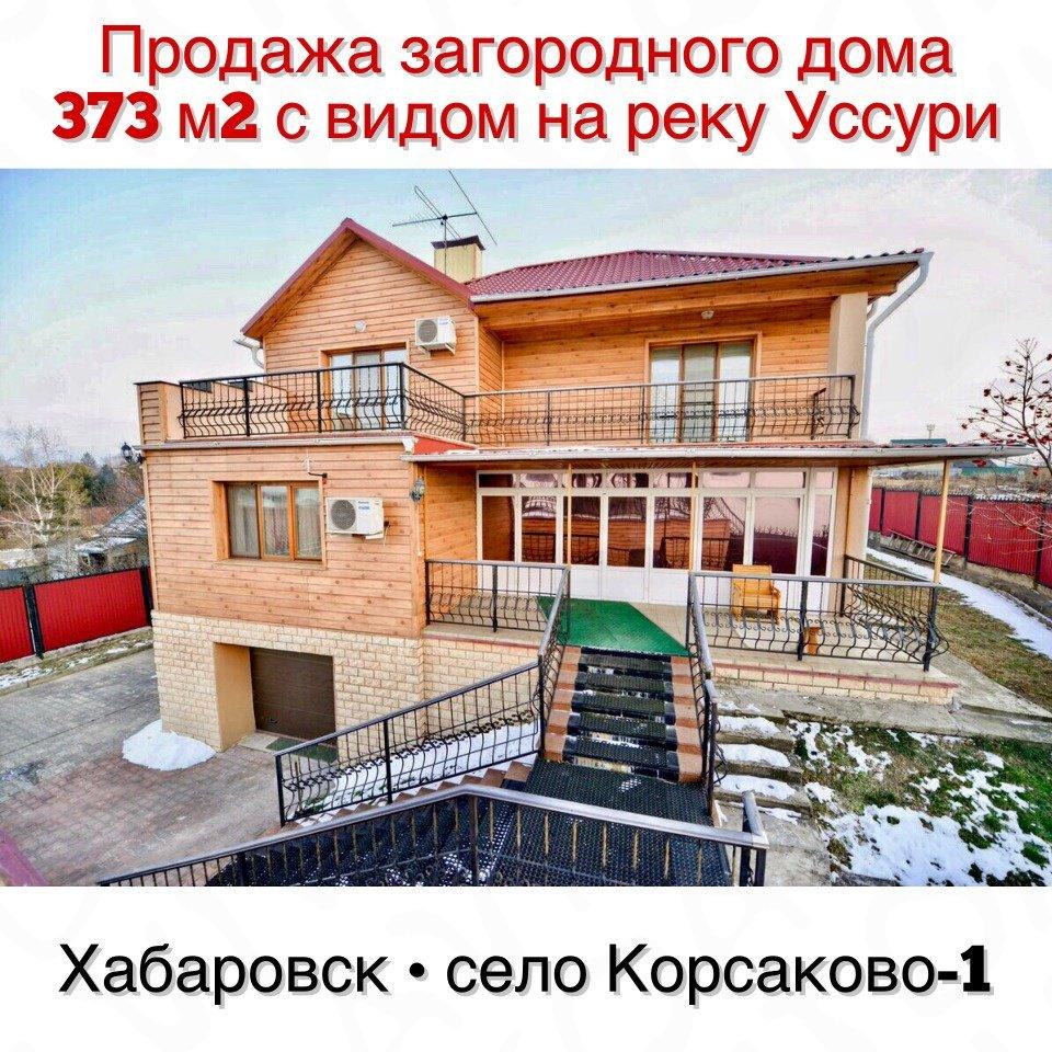Корсаково, набережная 25