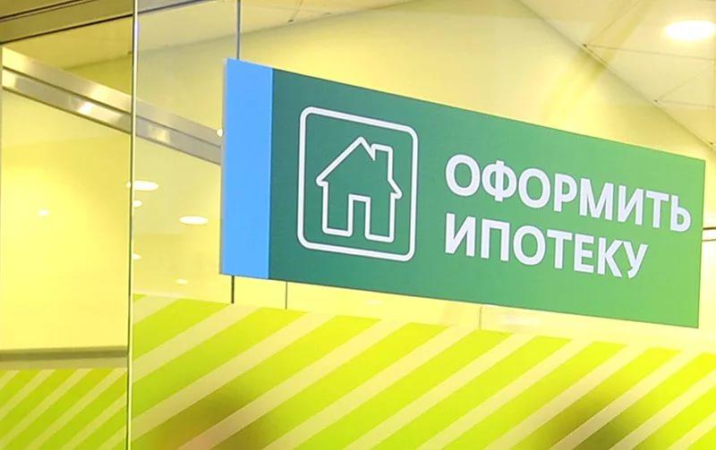 Ипотека в сбербанке порядок оформления