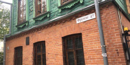 Хабаровск, улица Фрунзе, 47