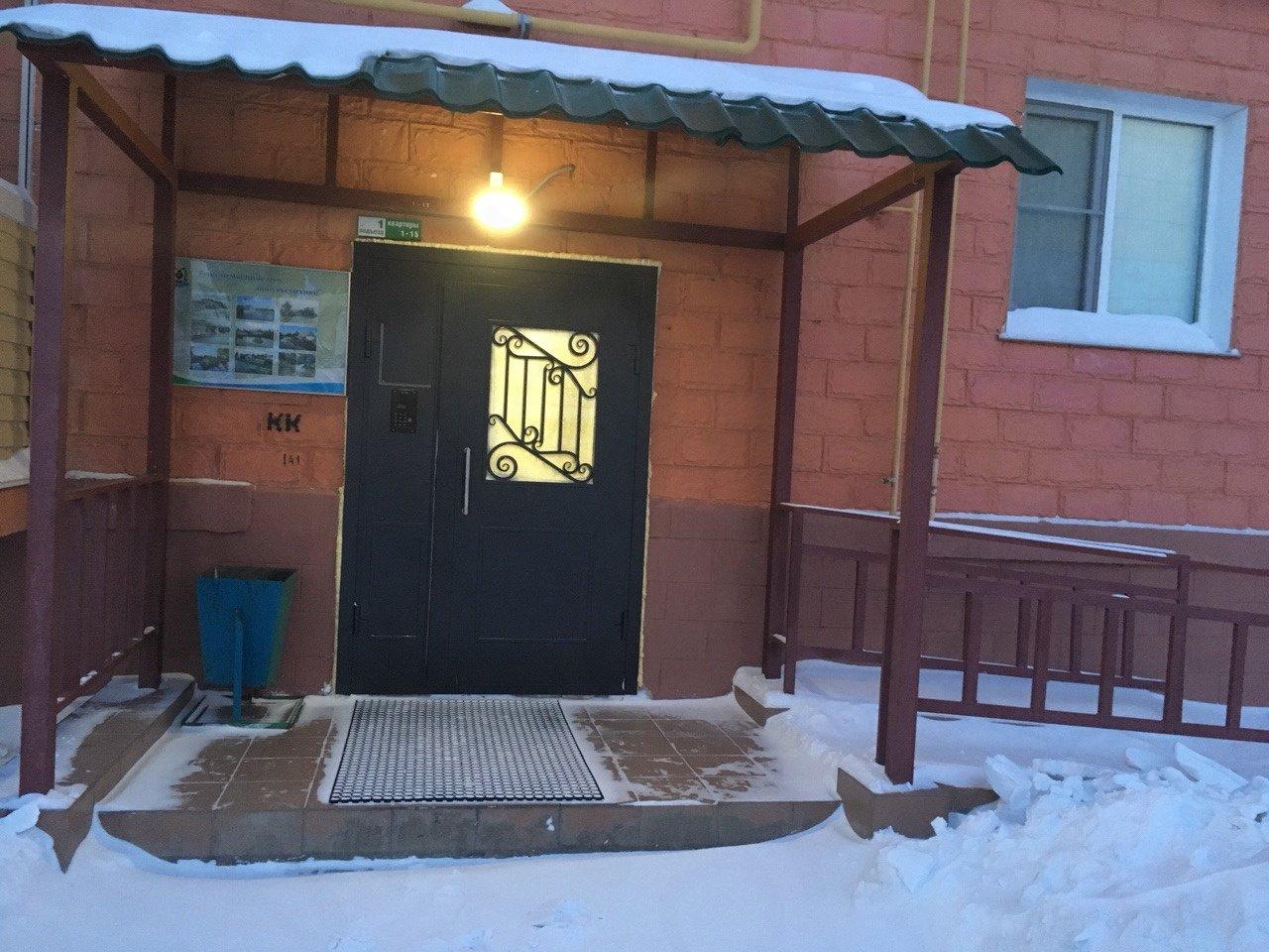 ул Александровская, 45