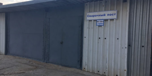Хабаровск, Железнодорожный район